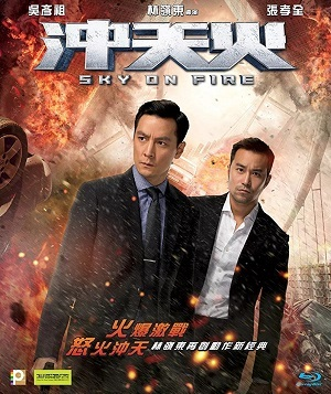 Céu em Chamas - Chongtian huo Blu-Ray Torrent Download