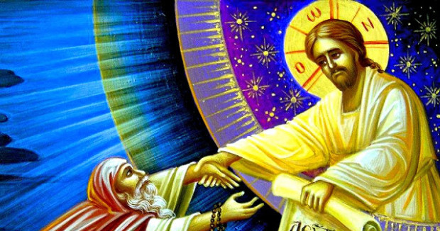 Αποτέλεσμα εικόνας για Το χέρι τοῦ Θεοῦ