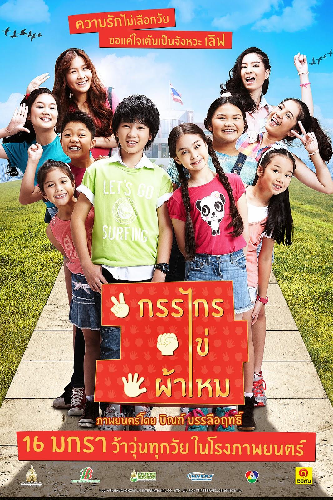 Xem Phim Những Tháng Năm Rực Rỡ - Kankrai Khai Phamai