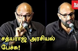 Actor Sathyaraj Speech