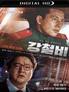Steel Rain 2018 – Torrent Download – WEB-DL 720p e 1080p Dublado / Dual Áudio