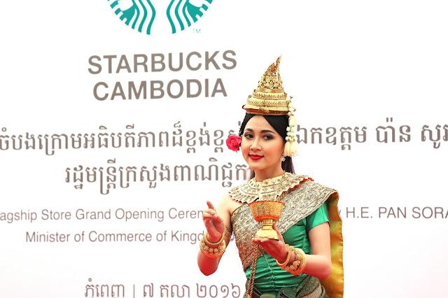 Starbucks, et de trois...Photographie par Un Yarat - Ambassade américaine (cc)