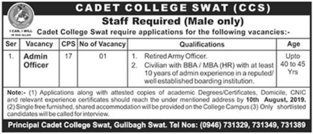 Cadet College Swat CCS Jobs 2019 Latest