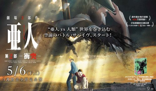 Ajin Part 2: Shoutotsu Movie Subtitle Indonesia