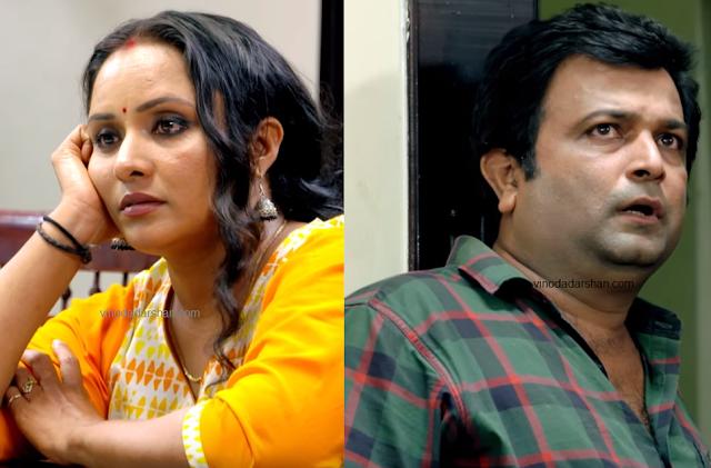 Uppum mulakum serial actors actresses cast crew of for Nisha bano husband name