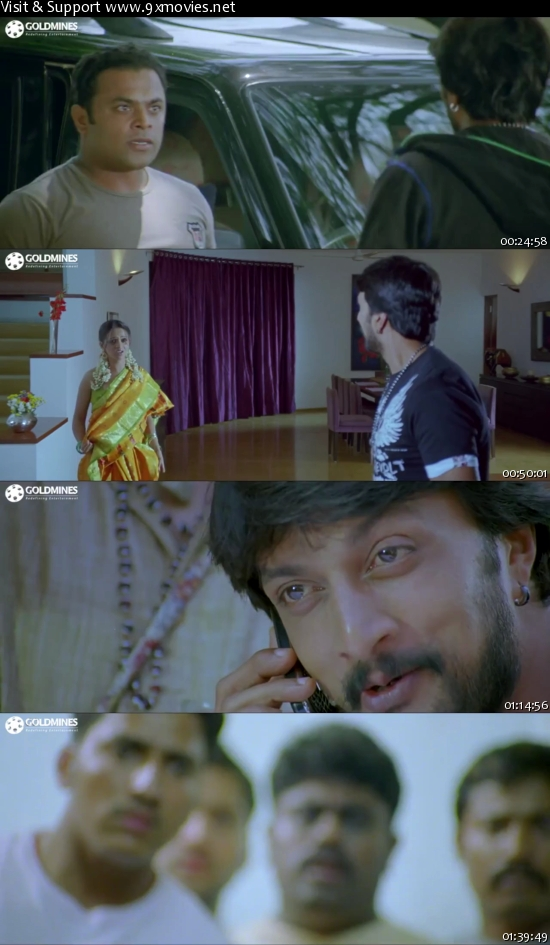 Mr Mobile 2 2016 Hindi Dubbed 720p HDRip