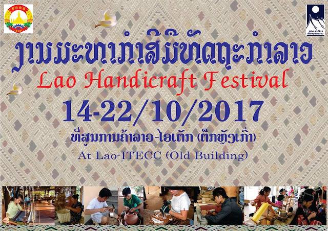 Lao Handicraft Festival 2017