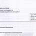 Треба да му се даде безрезервна подршка на градоначалникот на Карпош Богоев ...