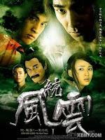 Phong Vân (Phần 1)