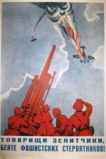 Хроника событий Великой Отечественной войны в датах и плакатах