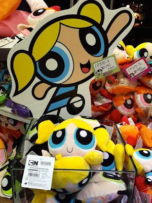 Bubble Powerpuff Girls Soft Toy at Kiddy Land Harajuku