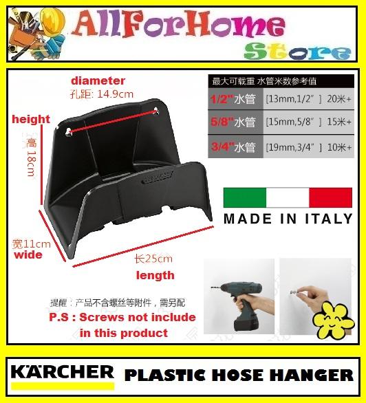 Karcher Bp 3 Home Garden