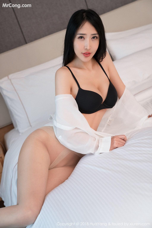 Image HuaYang-2018-06-13-Vol.052-Yu-Xin-Yan-MrCong.com-003 in post HuaYang 2018-06-13 Vol.052: Người mẫu Yu Xin Yan (余馨妍) (39 ảnh)