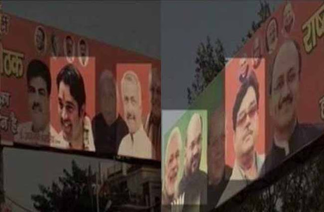 hoardings-and-poster-of-varun-gandhi-in-allahabad-ahead-of-party-executive-meet-in-hindi