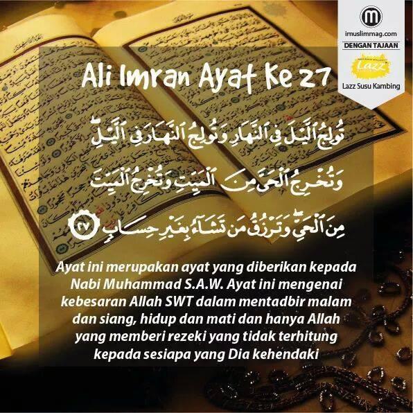 Ali Imran Ayat ke 27