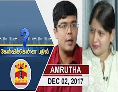 Kelvikkenna Bathil 02-12-2017 Exclusive Interview with Amrutha | Thanthi Tv