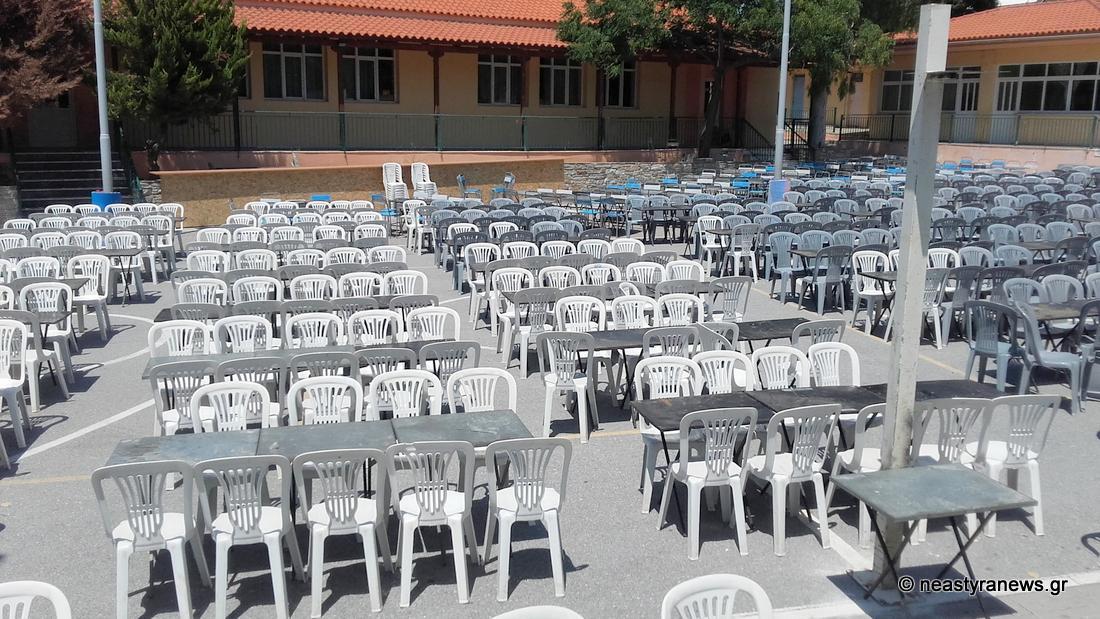 Λαϊκό Πανηγύρι του ΑΟ ΝΕΩΝ ΣΤΥΡΩΝ: Είναι όλα έτοιμα για την πρώτη, μεγάλη εκδήλωση της ομάδας μας