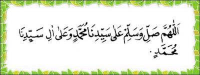 Bacaan Shalawat Nabi Muhammad SAW Yang Benar