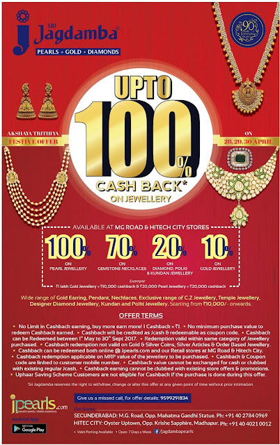 Jagadamba | Akshaya Tritiya Gold and Jewellery Offers @Hyderabad | April /May 2017 discount offers