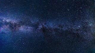 Imagen oscura del universo, existe el alma
