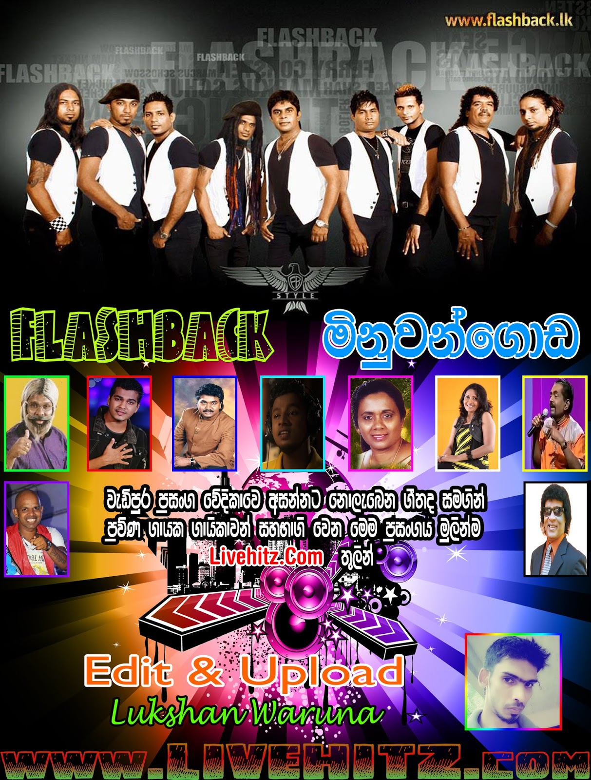 Kawadi Baila With Flashback Mp3 Download [legends-legacies]