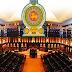 சி.சு.க, ஐ.ம.சு.கூ செயலாளர்கள் உட்பட 26 பேர் வாக்களிப்பின் போது சபையில் இல்லை