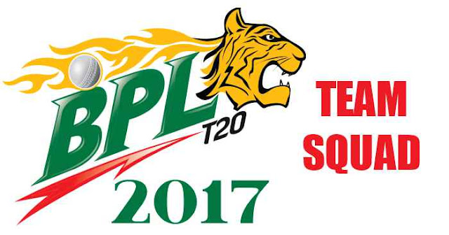 BPL 2017 Team Squad: Bangladesh Premier League 2017
