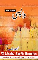 Wapsi Novel by Mohiuddin Nawab