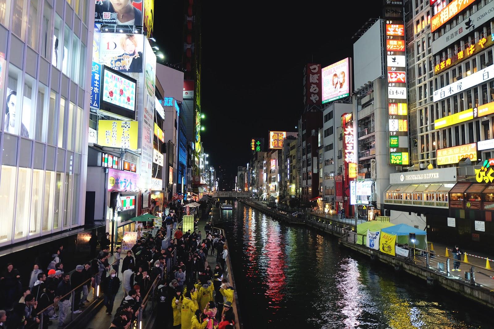 Dotonbori Osaka | www.bigdreamerblog.com