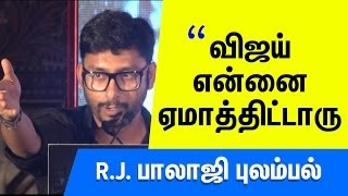"RJ Balaji Raised A Complaint Against Vijay""- In Press Meet"