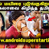 ADMK LADY SPEECH | ANDROID TAMIL