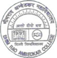 BRAC Recruitment 2017