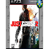 Just Cause 2 Ultimate Edition para PS3 Jogo em Mídia Digital