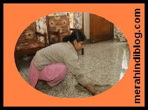 किस समय घर में झाड़ू पोछा नहीं करना चाहिए? Yah samay ghar ke jhadu ponchha ke liye nahi hai..