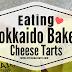 #PickyEater Tries Hokkaido Baked Cheese Tarts