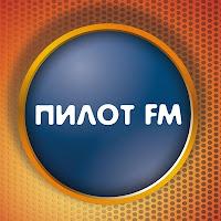 Radio Pilot FM Live Online - Пилот-FM Радио в Беларуси слушать онлайн