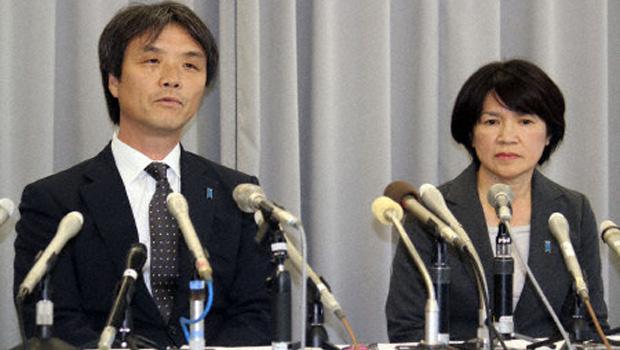 Kaoru Hasuike