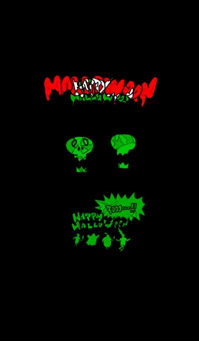 Halloween booo booo night