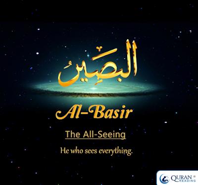 Asmaul Husna - Al Bashir (Yang Maha Melihat) - (pinterest.com)
