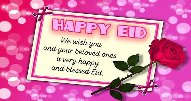 Eid Mubarak Messages, Eid Mubarak SMS