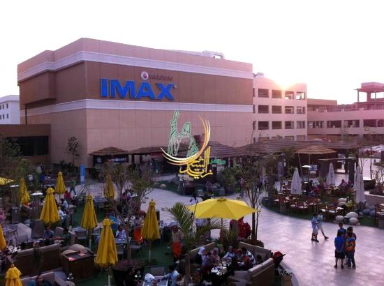 دليل السينما في الشيخ زايد و 6 أكتوبر بالاسعار مباشر من مدينة