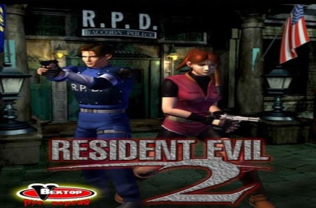 How to Download Game Resident Evil 2 for Computer or Laptop