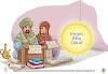 Perjalanan Imam Abu Dawud dalam Menuntut Ilmu