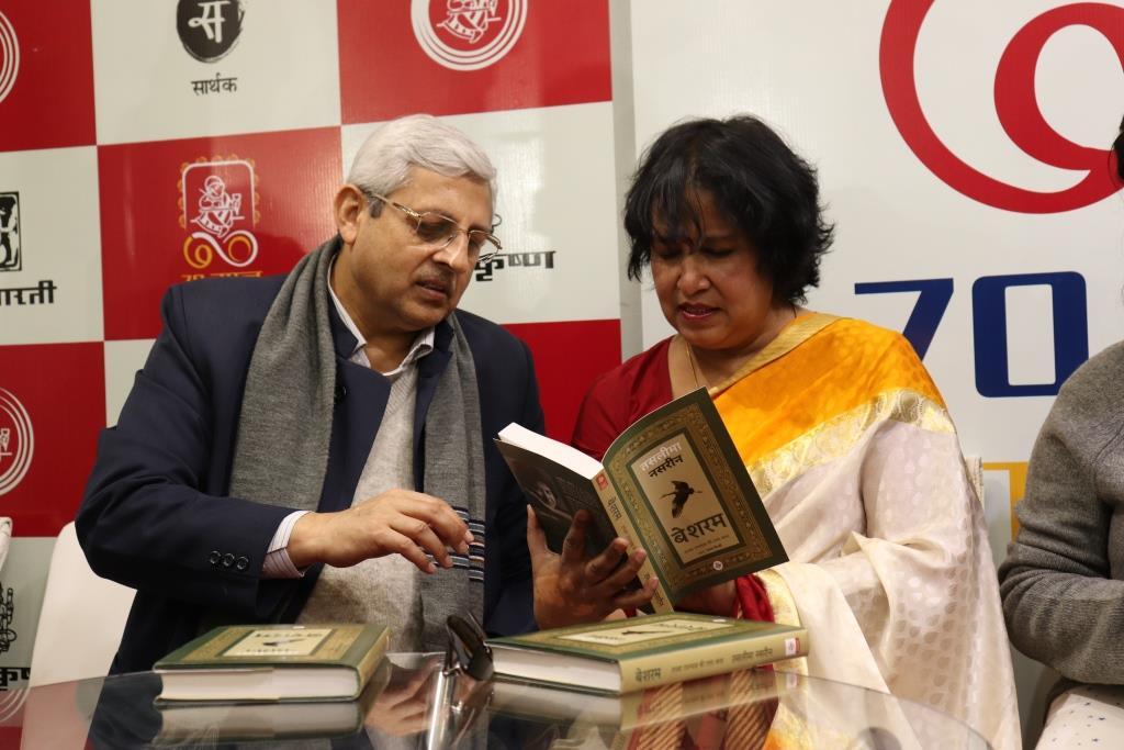 लेखिका तसलीमा नसरीन