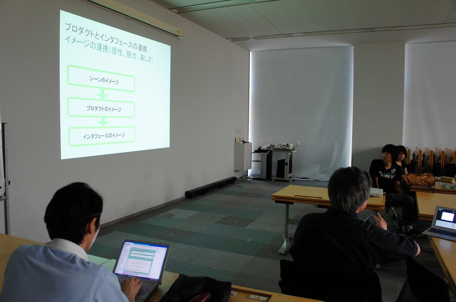 2011年度・千葉工業大学情報デザイン演習2