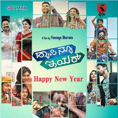 Preetiya Hesare Neenu Song Lyrics From Happy New Year