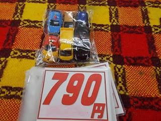 トミカセット 790円 軽トラ