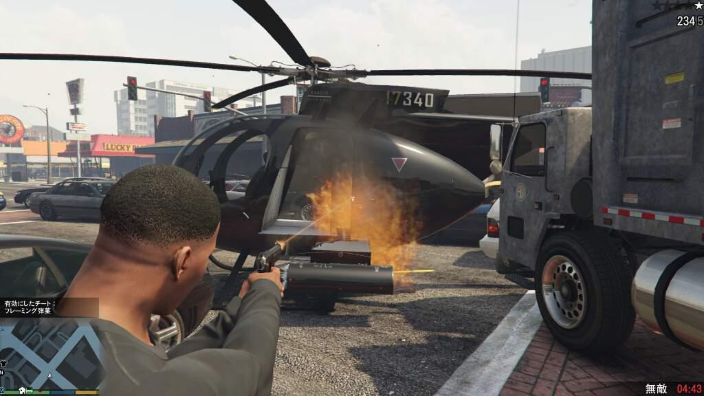 Kode GTA 5 PS3