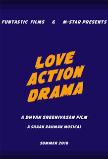 love action drama, love action drama movie, love action drama malayalam movie, love action drama songs