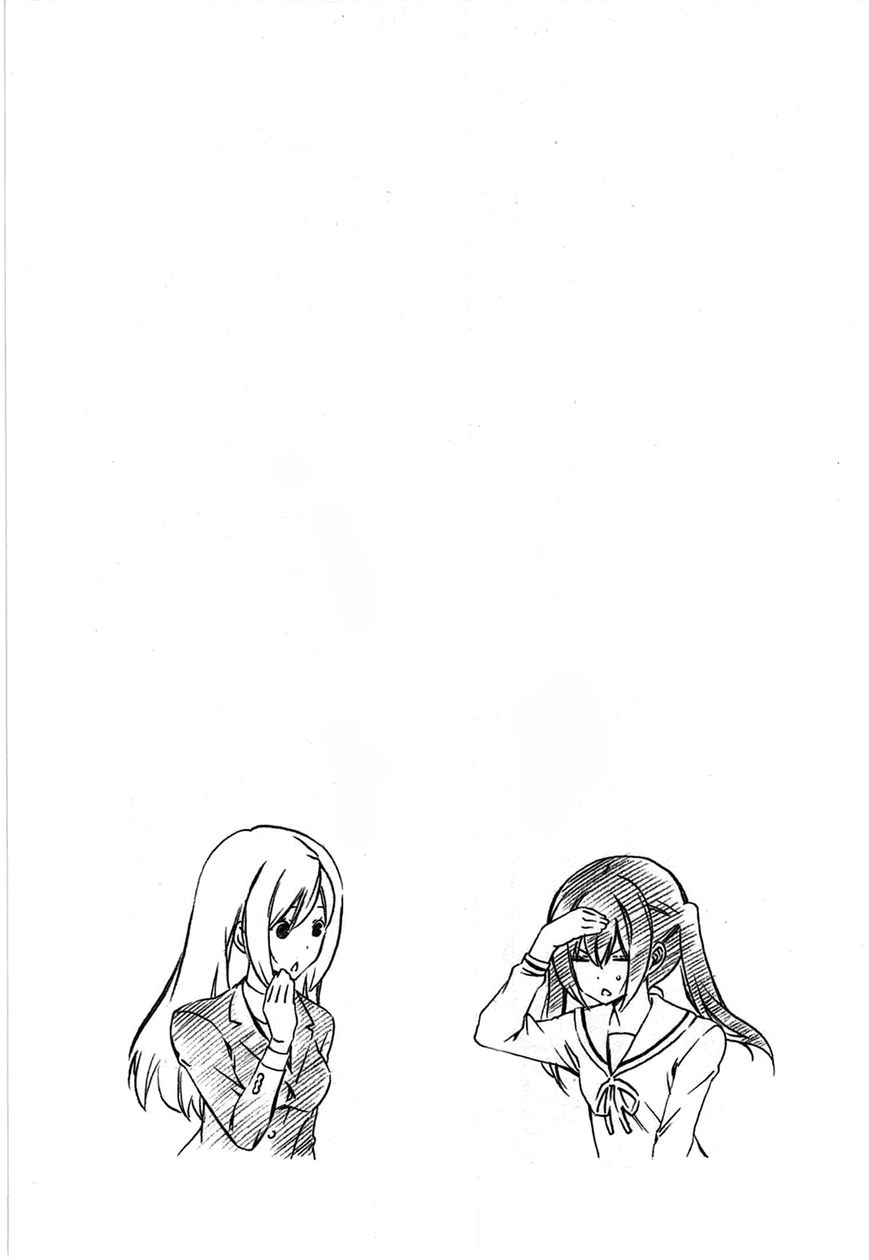 Minami-ke - Chapter 183